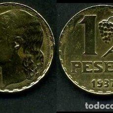 Monedas República: ESPAÑA 1 PESETA DE 1937 ( BUSTO DE MUJER - MONEDA DE LA 2ª REPUBLICA ESPAÑOLA ) Nº12. Lote 67851129