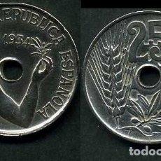 Monedas República: ESPAÑA 25 CENTIMOS DE PESETA DE 1934 ( MUJER CON UNA RAMA DE OLIVO ) MONEDA DE LA II REPUBLICA ) Nº7. Lote 73515099