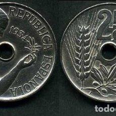 Monedas República: ESPAÑA 25 CENTIMOS DE PESETA DE 1934 ( MUJER CON UNA RAMA DE OLIVO ) MONEDA DE LA II REPUBLICA )Nº14. Lote 132446770