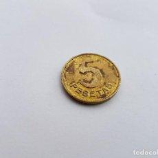 Monedas República: MONEDA DE 5 PESETAS DE LA COOPERATIVA UNIÓN ANGLESENSE (ANGLÈS, GIRONA).. Lote 68378053