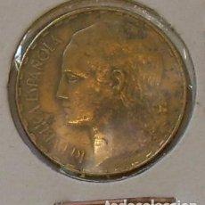 Monedas República: MONEDA 1 PESETA REPUBLICA 1937. Lote 173890060