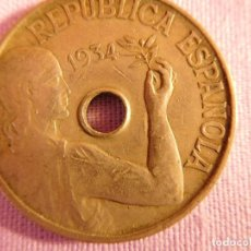 Monedas República: MONEDA DE 25 CENTIMOS DE NÍQUEL, 2ª REPÚBLICA, 1934. Lote 69721681