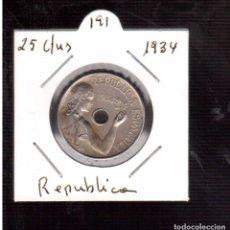 Moedas República: REPUBLICA ESPAÑOLA 1 PESETA S/C 1937. Lote 70476057
