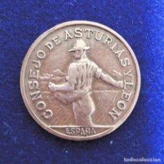 Monedas República: MONEDA DE 1 PESETA. CONSEJO DE ASTURIAS Y LEON. GUERRA CIVIL. AÑO 1937. ORIGINAL. HECHA EN GUERNICA.. Lote 79993505