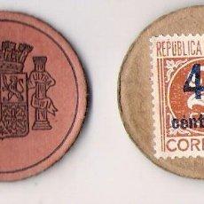 Monedas República: DISCO MONEDA REPUBLICA ESPAÑOLA **SELLO 2CTS. CORREOS RESELLO 45 CTS.**. Lote 177025985