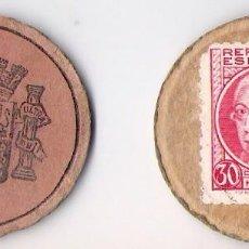 Monedas República: DISCO MONEDA REPUBLICA ESPAÑOLA **SELLO JOVELLANOS 30 CTS.**. Lote 81099748