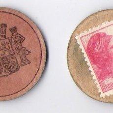 Monete Repubblica: DISCO MONEDA REPUBLICA ESPAÑOLA **SELLO 45 CTS.**. Lote 207615910