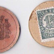 Monedas República: DISCO MONEDA REPUBLICA ESPAÑOLA **SELLO CORREOS 15 CTS.**. Lote 81103608