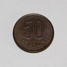 Monedas República: 50 CÉNTIMOS. II REPÚBLICA. COBRE. MADRID. 1937. Lote 81897932