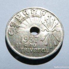 Monedas República: MONEDA DE 25 CENTIMOS AÑO 1937 CALIDAD CASI SIN CIRCULAR. Lote 82285620