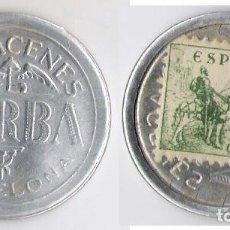 Monedas República: DISCO MONEDA REPUBLICA -SELLO 15 CTS. **ALMACENES JORBA** EBC (DIFISIL ADQUIRIR). Lote 83432468
