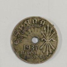 Monedas República: MONEDA DE 25 CENTIMOS DE 1937. ESPAÑA. II AÑO TRIUNFAL. UNA GRANDE Y LIBRE.. Lote 84735384