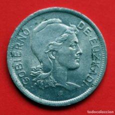Monedas República: 2 PESETAS 1937 GOBIERNO DE EUZKADI. Lote 90469034