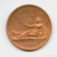 Monedas República: MEDALLA CENTENARIO 5 PTAS 1868 COBRE. Lote 92919510