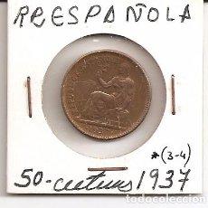 Monedas República: MUY ESCASA MONEDA 50 CÉNTIMOS II REPÚBLICA 1937 MADRID (*3-4) 6 GR COBRE. MBC++. Lote 93665405
