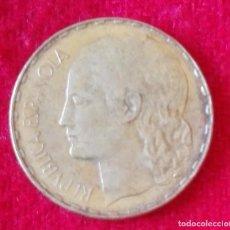 Monedas República: MONEDA DE ESPAÑA - 1 PESETA DEL AÑO 1937. Lote 94010850