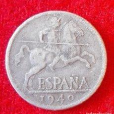 Monedas República: MONEDA DE ESPAÑA - 10 CENTIMOS DEL AÑO 1940. Lote 94011760