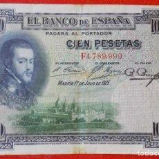 BILLETE DE ESPAÑA - 100 PESETAS - FELIPE II - AÑO 1925 - SERIE F