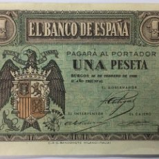 Monedas República: UNA PESETA.28 DE FEBRERO DE 1938.SERIE F-MBC ++. Lote 96627372