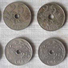 Monedas República: OCHO MONEDAS DE 25 CENTIMOS. AÑOS 1927 Y 1937. Lote 96754591