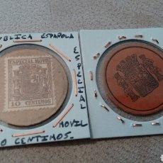 Monedas República: CARTON MONEDA REPÚBLICA ESPAÑOLA 10 CENTIMOS MBC ENCARTONADA. Lote 108382912