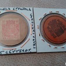 Monedas República: CARTON MONEDA REPÚBLICA ESPAÑOLA 15 CENTIMOS MBC ENCARTONADA. Lote 108382850