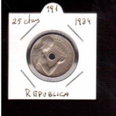 Monedas República: MONEDAS DE ESPAÑA REPUBLICA ------25 CTMOS 1934. Lote 98154147