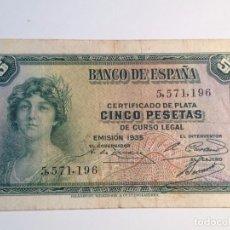 Monedas República: BILLETE 5 PESETAS 1935 SIN SERIE . Lote 98956743