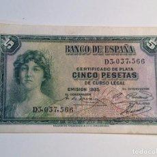 Monedas República: BILLETE 5 PESETAS 1935 EN BUEN ESTADO. Lote 98956819