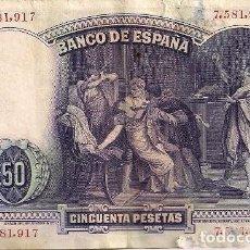 Monedas República: BILLETE 50 PESETAS DE LA II REPÚBLICA. Lote 99080831