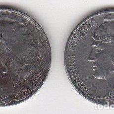 Monedas República: LOTE 2 MONEDAS 5 CTS DE PESETA II REPÚBLICA UNA LISTEL ESTRECHO Y OTRA LISTEL ANCHO. Lote 99186487