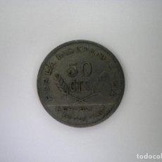 Monedas República: REPÚBLICA. CONSEJO SANTANDER. Lote 100330495