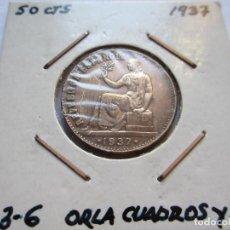 Monedas República: MONEDA DE 50 CÉNTIMOS DE 1937*36 OJO, PUNTOS Y CUADROS, MUY RARA LEER DESCRIPCIÓN. Lote 102841659