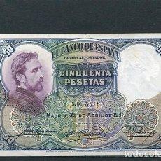Monedas República: BILLETE DE LA SEGUNDA REPUBLICA ESPAÑOLA 50 PESETAS BILLETES BARATOS ANTIGUOS AÑO 1931 ROSALES. Lote 103715243