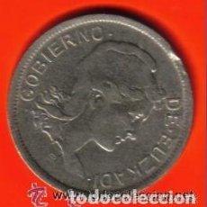 Monedas República: 2 PESETAS EUZKADI - II REPUBLICA ESPAÑOLA 1937 EBC . Lote 103869567
