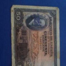 Monedas República: BILLETE DE 50 PTS SERIE 7.687.258 MADRID 17 MAYO DE 1927 CUÑO DE LA REPUBLICA ESPAÑOLA. Lote 103945351