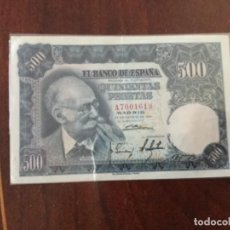 Monedas República: BILLETE 500 PESETAS 1931. Lote 104011539