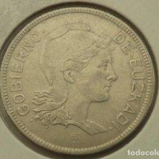 Monedas República: MONEDA DE 2 PESETAS DE EUSKADI DE 1937 EXCELENTE ESTADO. Lote 104022035