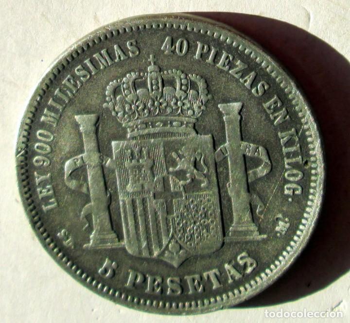Monedas República: AMADEO I - 5 P . FALSAS DE EPOCA - RR - Foto 2 - 104764159
