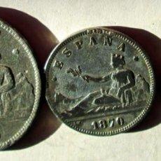 Monedas República: 1ª REPUBLICA - 3 FALSAS DE EPOCA. Lote 104764259