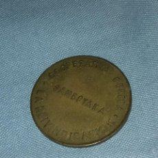 Monedas República: MONEDA 10 CTS COOPERATIVA LA SAMBOYANA. Lote 109294739