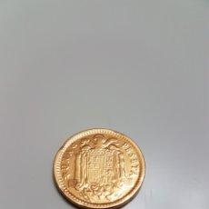 Monedas República: MONEDA DE UNA PESETA DORADA ÚNICA 1953. Lote 109352699
