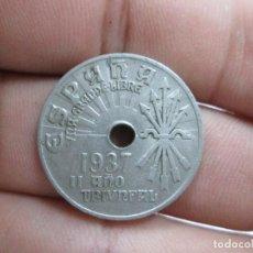 Monedas República: 1 PESETA 1937 REPUBLICA ESPAÑOLA GUERRA CIVIL. Lote 109364667