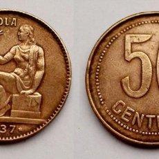 Monedas República: SPAIN REPUBLICA 50 CENTIMOS 1937 MADRID *3 *- COBRE COPPER R6883. Lote 109450443