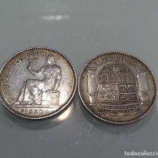 Monedas República: MONEDA DE 1 PESETA DE LA II REPÚBLICA ESPAÑOLA,AÑO 1933,CON EL ESCUDO GIRADO.. Lote 110610835