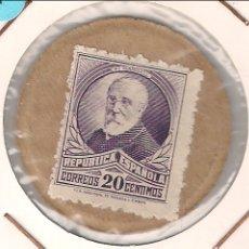 Monedas República: SELLO MONEDA DE 20 CÉNTIMOS DE PÍ MARGALL. VIOLETA. COMÚN. SIN CIRCULAR. (SM11).. Lote 52341238