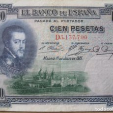 Monedas República: 100 PESETAS 1925 SERIE DEN ESTADO DE BC . Lote 113504027