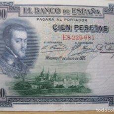 Monedas República: 100 PESETAS 1925 SERIE EEN ESTADO DE RC. Lote 113504675