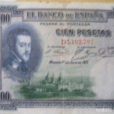 Monedas República: 100 PESETAS 1925 SERIE DEN ESTADO DE RC. Lote 113504827
