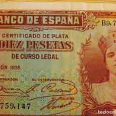 Monedas República: 5 BILLETES DE 10 PESETAS. EMISIÓN 1.935.. Lote 113969251